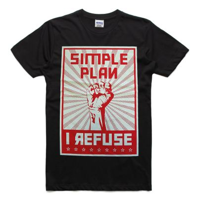 Refuse Black Tshirt